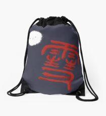 Yukine - Noragami Drawstring Bag