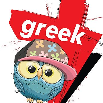 Hip Hop Owl in Greece / Greek Owl / Time to Travel With an Owl by ProjectX23