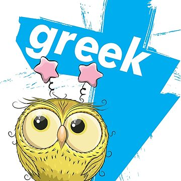 Little Yellow Owl in Greece / Greek Owl / Time to Travel With an Owl by ProjectX23