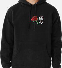 Japanische ästhetische Rose v4 Hoodie