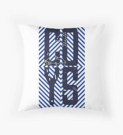 COYS Hypnosis Throw Pillow