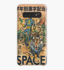 Calvin: The Spiffy Spaceman Case/Skin for Samsung Galaxy