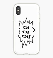 Oi Oi Oi! iPhone Case