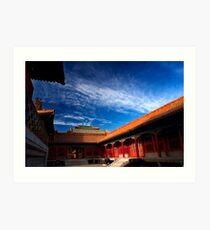 Behai Architecture - The Forbidden City, China Art Print
