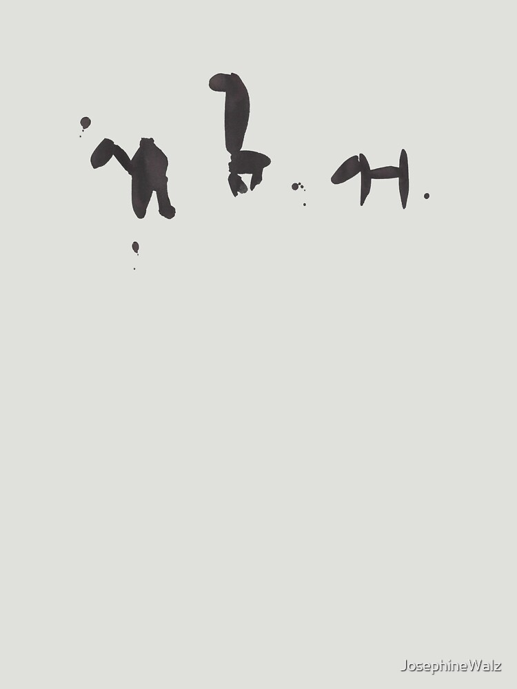 a camel a llama and a dog von JosephineWalz