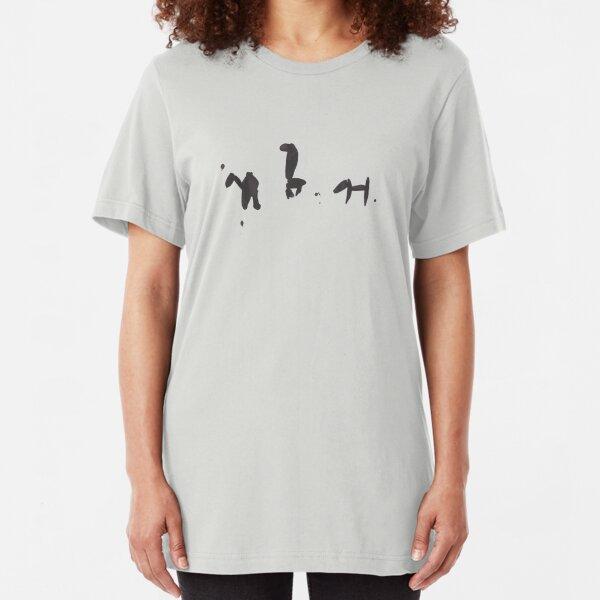 a camel a llama and a dog Slim Fit T-Shirt