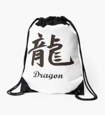 Chinesische Schriftzeichen Turnbeutel
