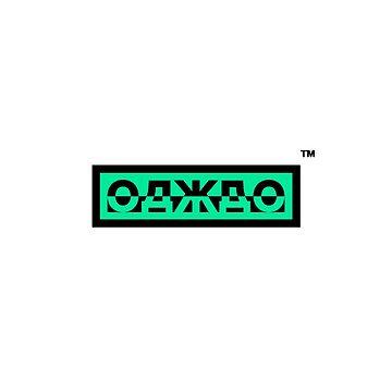 Oakao Streetwear box logo by dmorissette