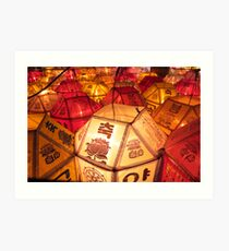 Samgwang Lanterns - Samgwang Temple, South Korea Art Print