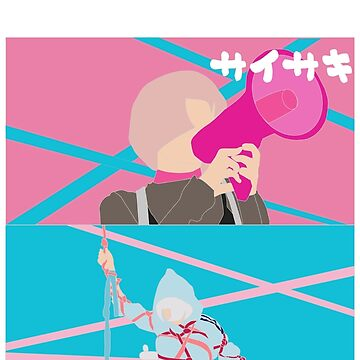 Saisaki | Good Omen | Bound by ihip2