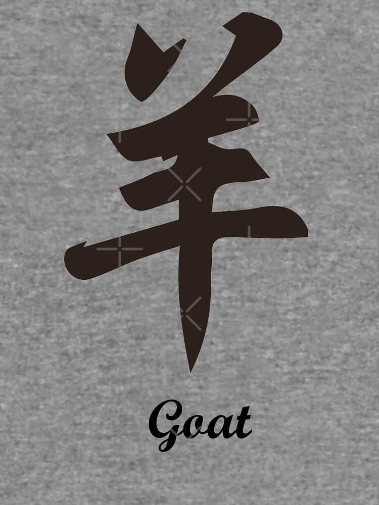 Chinesisch Goat von wolfgangrainer