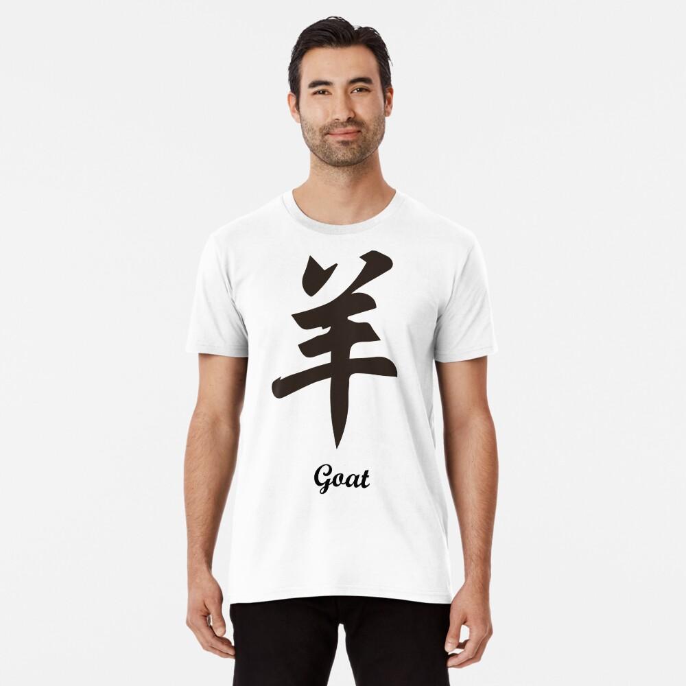 Chinesisch Goat Premium T-Shirt