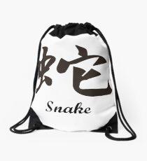 Chinesisch Snake Turnbeutel