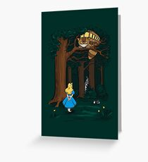 My Neighbor in Wonderland (Dark Green) Greeting Card