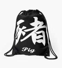 Chinesisch Pig Turnbeutel