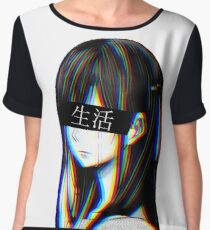 Is this Art Sad Japanese Aesthetic (JAPANESE VERSION) Chiffon Top