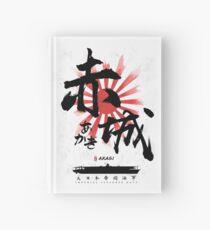 IJN Akagi Carrier Calligraphy Hardcover Journal