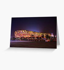 Beijing's Bird Nest Stadium - South side Greeting Card