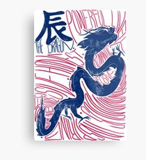 The Dragon Chinese Zodiac Sign Metal Print