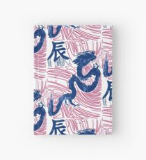 The Dragon Chinese Zodiac Sign Hardcover Journal
