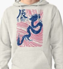 The Dragon Chinese Zodiac Sign Pullover Hoodie