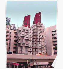 Nakagin Capsule Tower Poster
