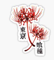 Pegatina Araña roja Lilly kanji Ghoul de Tokio