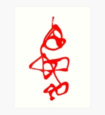 A M A Z E line drawing Red 2 Art Print
