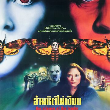 Silence (Thailand) by cameronprata