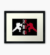Street Fighters Framed Print