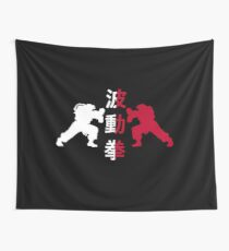 Street Fighters Wall Tapestry