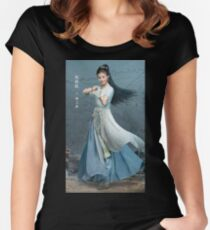 LEGEND OF FUYAO Women's Fitted Scoop T-Shirt