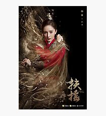 LEGEND OF FUYAO Photographic Print