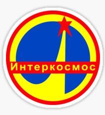 Interkosmos auf Russisch: Интеркосмос Logo Sticker