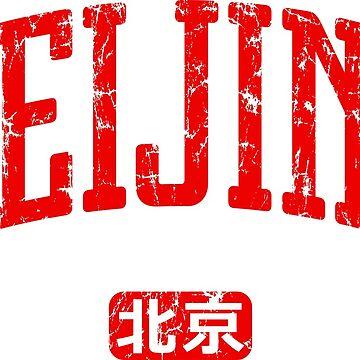 Beijing China (Red Print) by smashtransit