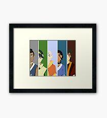 Team Avatar: The Last Airbender Framed Print