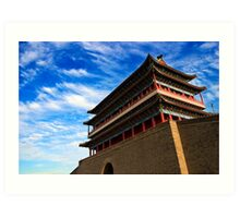 Zhengyangmen Gate - Beijing, China Art Print