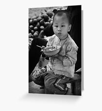 Chinese Boy - Xingping, China Greeting Card
