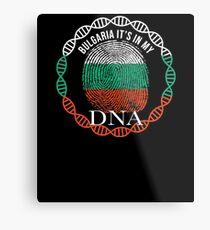 Bulgaria Its In My DNA - Bulgaria Bulgarian Flag In Thumbprint Metal Print