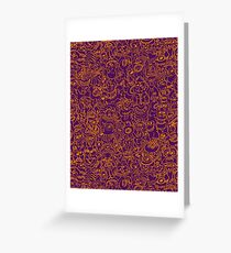 How to be scary and funny in a single monsters pattern design Greeting Card