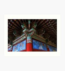 Buddhist Artistry - Seongnam Temple, South Korea Art Print