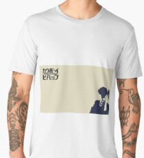Spike Men's Premium T-Shirt