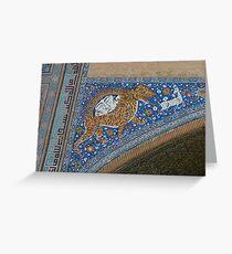 Sher Dor (Lion) Medressa Greeting Card