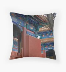 Confucius Temple Throw Pillow
