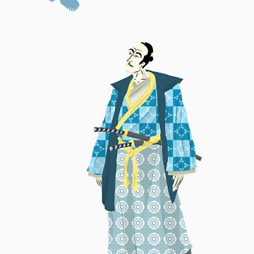Samurai Serenity by Severedhand