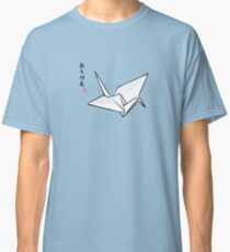 Paper Crane Color Classic T-Shirt