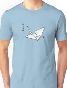Paper Crane Color Unisex T-Shirt