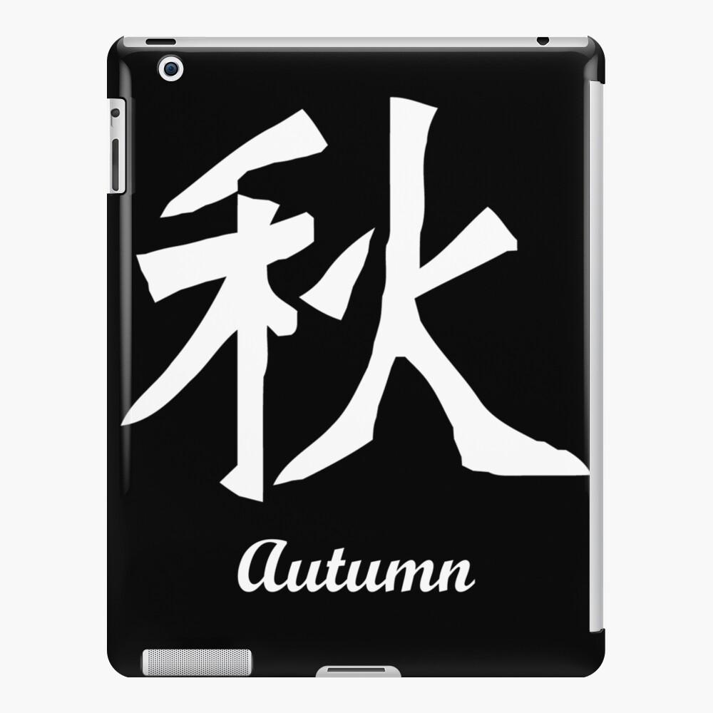 Chinesisch Autumn iPad-Hülle & Skin