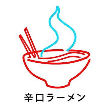Spicy Ramen Noodles Neon  by imadinosrawr