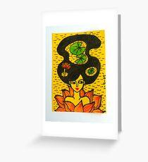 Tiny Diary: Lilies Greeting Card